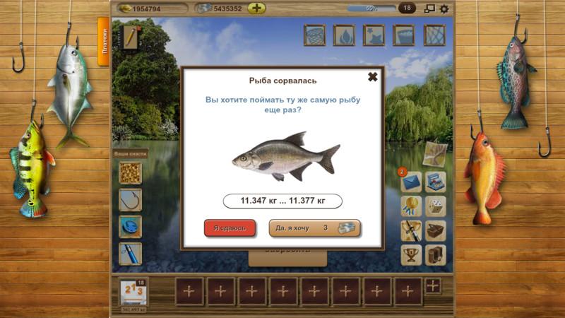 Как поймать рыбу в lets fish
